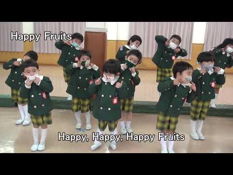 令和2年度 朝日塾幼稚園 生活発表会 年少(ばら組)英語
