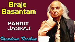 Braje Basantam