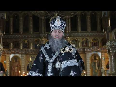 Слово митрополита Даниила после третьей Великопостной пассии