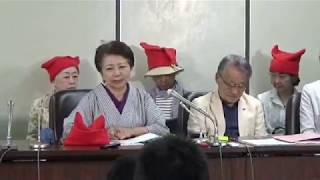 20190618 UPLAN【訴状提出後会見】東京電力の違法行為(以下に記載)に対する差止請求