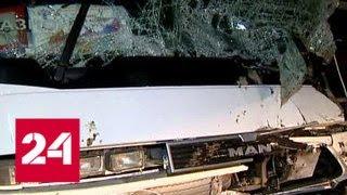 ДТП в Ярославской области: следствие устанавливает причины аварии - Россия 24