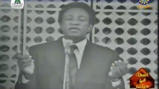 تحميل اغاني عثمان حسين الارض الطيبة MP3