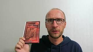 Книги о Магии 8: Демонология и астрологическая магия