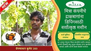 Sangli Atul Todkar