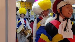광주 무진 농악단 양동시장 마당밟이(8)