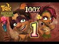 Tak And The Guardians Of Gross Walkthrough Part 1 wii P