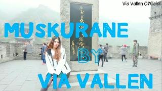 Download Via Vallen - Muskurane dangdut version d'viva Mp3