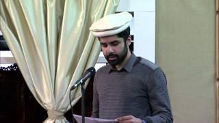 2013 (Waqifin-e Nau Khuddam – 03. März)