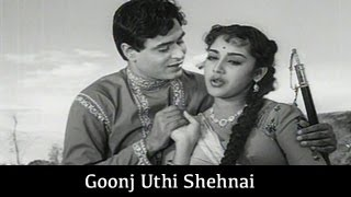 Goonj Uthi Shehnai - 1959