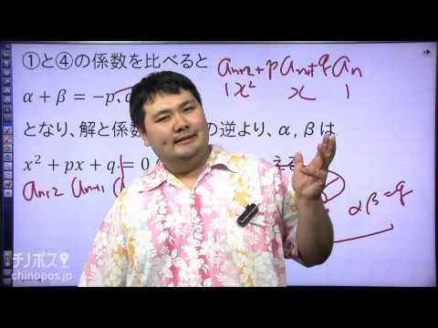 酒井翔太のどすこい数学 part23(数列⑤)
