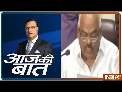 Aaj Ki Baat with Rajat Sharma | July 11, 2019