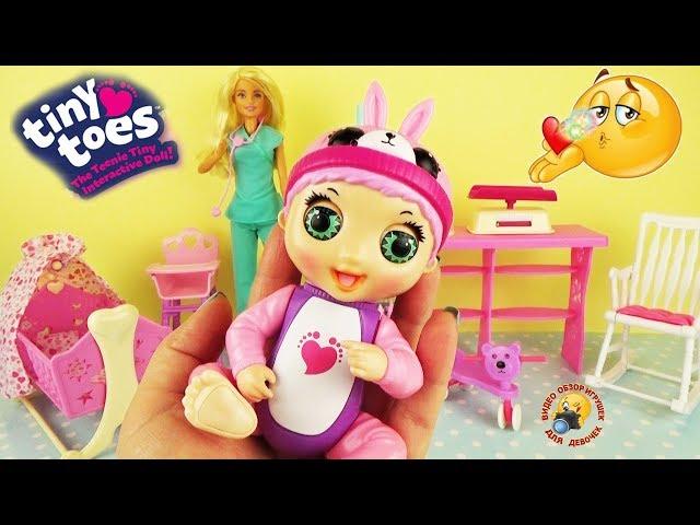 Інтерактивна Лялька Tiny Toes - Тесс Кролик