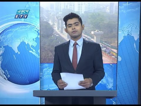 09  AM News || সকাল ০৯ টার সংবাদ || 24 February 2020 || ETV News