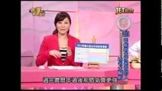 吳美玲姓名學分析-2014年能大放光芒的姓名筆劃