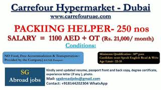 DUBAI MALL JOB   Carrefour Hypermarket