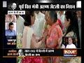 Sonia Gandhi, Rahul Gandhi & Manmohan Singh pays tribute to Arun Jaitley - Video