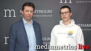 Кадры с Константином Дубровиным. Кадры в продажах