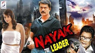 Nayak The Leader  Dubbed Hindi Movies 2016 Full Movie HD L Naren Bhavana Dandapani