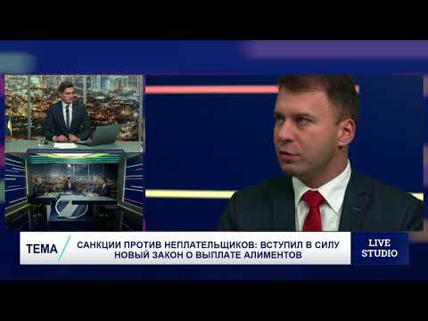 Санкции против неплательщиков: вступил в силу новый закон о выплате алиментов