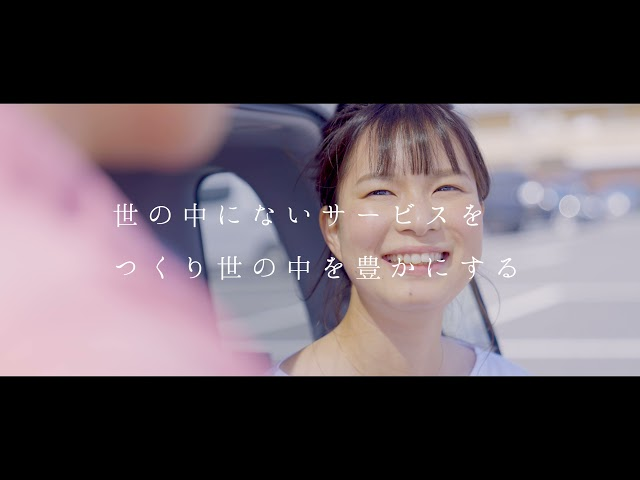 鈴木自工株式会社新卒採用PV