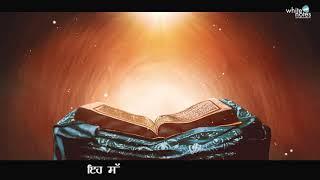 Ik Da Kaarvan (Shri Guru Granth Sahib Ji)| Manpreet | Harmanjeet | RoyB | White Notes Entertainment