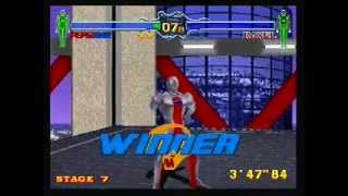 Fighting Vipers Video Game - Free video search site - Findclip