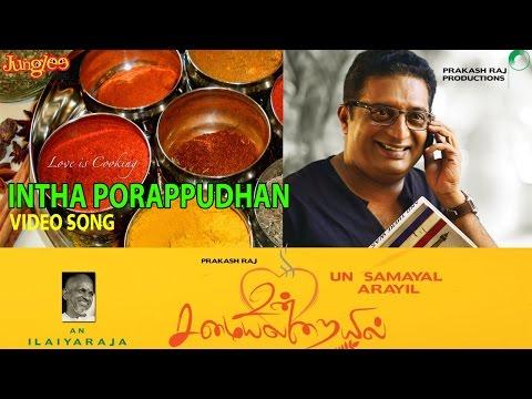 Intha Porapudhan