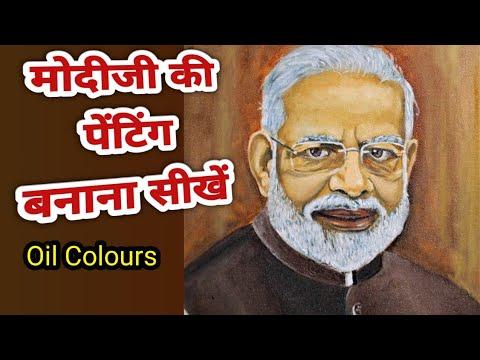 How to make portrait of Shri. Narendra Modi || Narendra Modi Ji ka painting kaise banaye ?