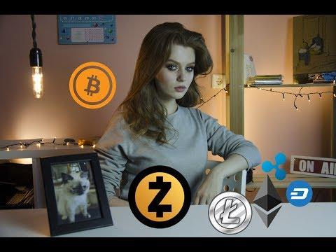 Как делают криптовалюту