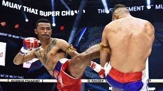 FULL | Muay Thai Super Champ | 16/12/61 | ช่อง8 มวยไทยซุปเปอร์แชมป์