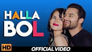 Halla Bol (Full Song) - Chan Tara | Jashn Agnihotri   - YouTube