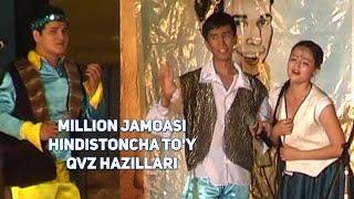 Million jamoasi - Hindistoncha to'y (QVZ hazillari)