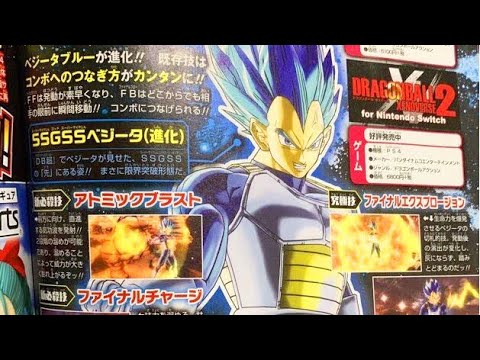 Oh for crying out loud    :: DRAGON BALL XENOVERSE 2 Allmänna