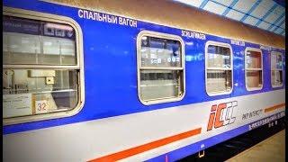 Видеоотчёт  -поезд из Украины в Польшу, Одесса-Львов-Пшемысль- Щецин № 45