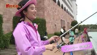 釣りたいっ!#80いよいよ夏休み!横須賀穴場スポットでファミリーフィッシング!2015年7月後半2