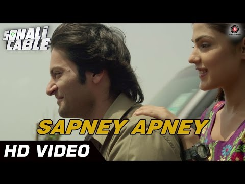 Sapney Apney