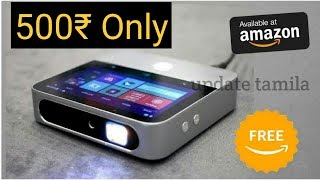 TOP 5 HITECH COOL GADGETS || NEW TECHNOLOGY FUTURISTIC GADGETS[2018-TAMIL]