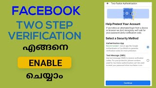 Facebook two factor authentication   how to enable two step verification on Facebook   Malayalam