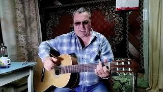 Видеоурок Гитара