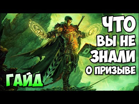 Герои меча и магии гайд по тёмным эльфам