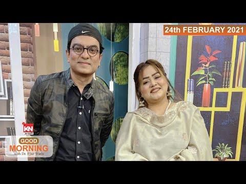 Good Morning With Dr Ejaz Waris 24 February 2021 | Kohenoor News Pakistan
