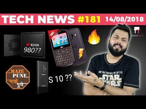JioPhone 2, Airtel Free Cash, Kirin 980, Mi Pad 4 Plus, Oppo R17 Pro, Galaxy S10,Pune Living-TTn#181