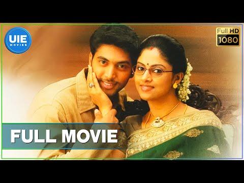M. Kumaran Son of Mahalakshmi – Tamil Full Movie | Jayam Ravi | Asin | Vivek