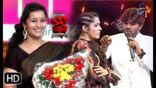 Intro | Dhee Champions | 2nd October 2019    | ETV Telugu