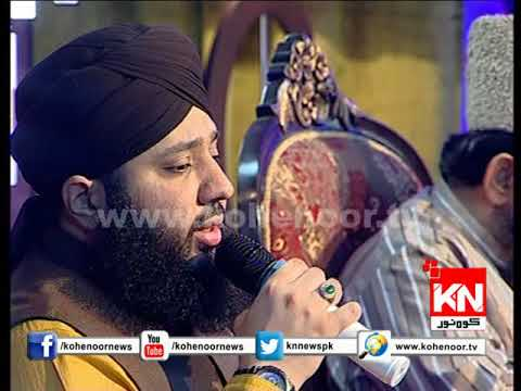 Huzoor Aap ke dar ka Sagheer Ahmed Naqshbandi