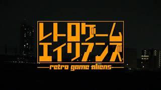 Retro Game Aliens(Teaser Trailer)