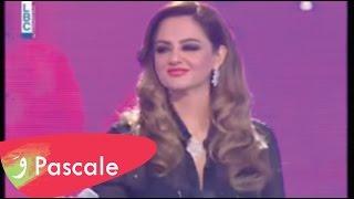 Pascale Machaalani - Habibi Esh Bik/ باسكال مشعلاني - حبيبي شبيك