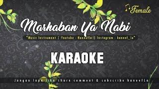 🎤 Karaoke Sholawat Marhaban Ya Nabi Salam Alaika Dengan Lirik| #haneefla