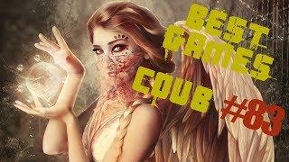 BEST funny games Coub #83/Лучшие приколы в играх 2018