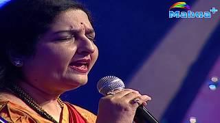 Hum Tumhe Itna Pyar Karenge LIVE_Performance By